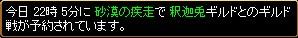 2008y12m12d_225451953.jpg