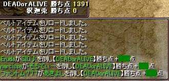 2008y12m12d_225546765.jpg