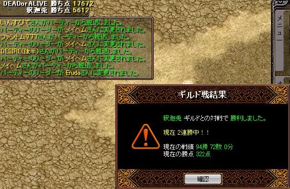 2008y12m12d_225620750.jpg
