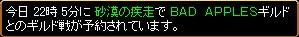 2008y12m14d_090312703.jpg
