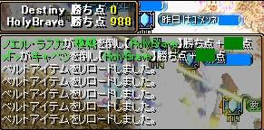 2008y12m14d_091000953.jpg