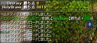 2008y12m14d_091011984.jpg