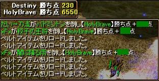 2008y12m14d_091108640.jpg