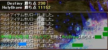 2008y12m14d_091118156.jpg