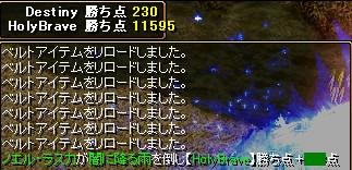 2008y12m14d_091128062.jpg