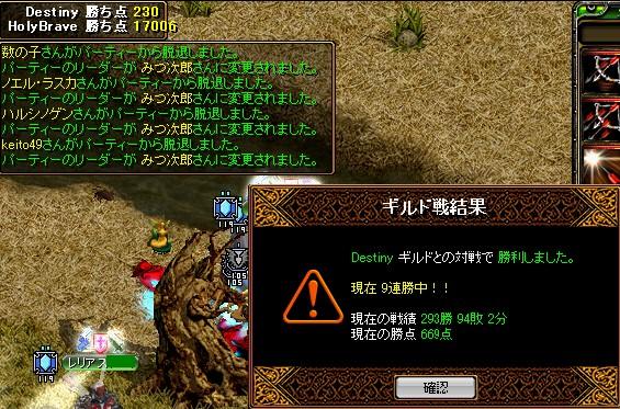 2008y12m14d_091213937_20081219103255.jpg