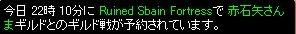 2008y12m15d_091408093.jpg