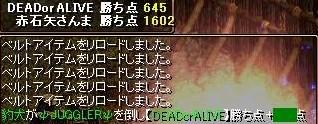 2008y12m15d_091543671.jpg