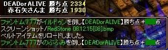 2008y12m15d_091604625.jpg