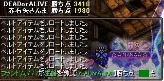 2008y12m15d_091613984.jpg