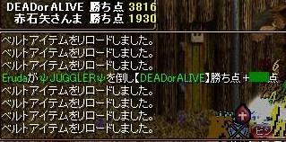 2008y12m15d_091620859.jpg