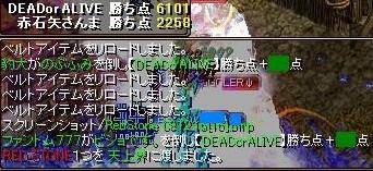 2008y12m15d_091636562.jpg