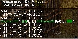 2008y12m15d_091645765.jpg
