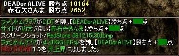 2008y12m15d_091702984.jpg