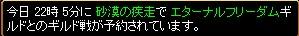2008y12m16d_091949078.jpg