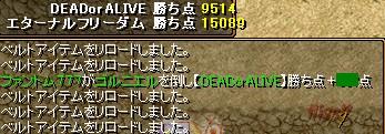 2008y12m16d_092035671.jpg