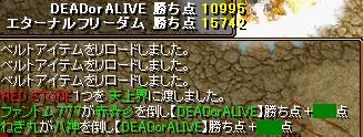 2008y12m16d_092044703.jpg