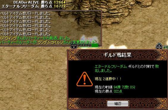 2008y12m16d_092054750.jpg