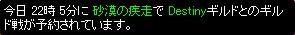 2008y12m17d_092238171.jpg
