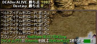 2008y12m17d_092303609.jpg
