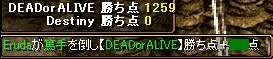 2008y12m17d_092315750.jpg
