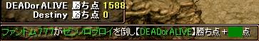2008y12m17d_092326984.jpg