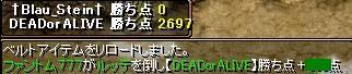 2008y12m19d_000233843.jpg