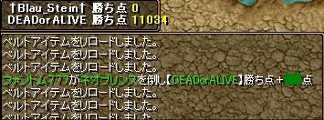 2008y12m19d_000259250.jpg