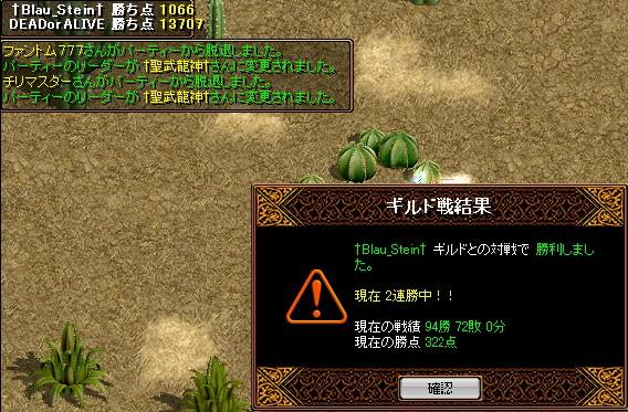 2008y12m19d_000329328.jpg