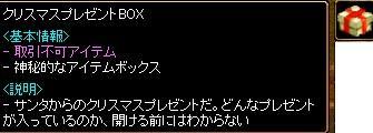 2008y12m21d_213303218.jpg