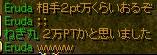 2008y12m21d_213455781.jpg