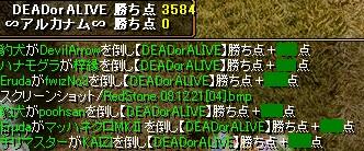 2008y12m21d_213827296.jpg