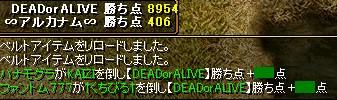 2008y12m21d_213838750.jpg