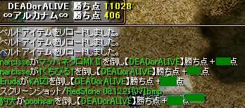 2008y12m21d_213850937.jpg