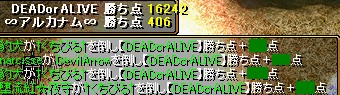2008y12m21d_213911531.jpg