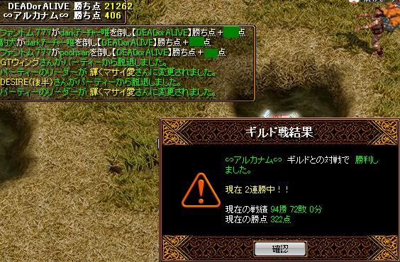 2008y12m21d_213921703.jpg