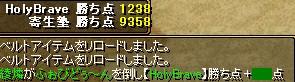 2008y12m21d_214152125.jpg