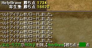 2008y12m21d_214205234.jpg