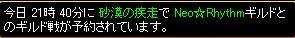 2008y12m23d_214402390.jpg