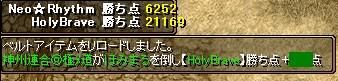 2008y12m23d_214454046.jpg