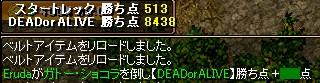 2008y12m23d_214633718.jpg