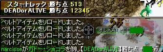 2008y12m23d_214722500.jpg