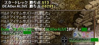 2008y12m23d_214741343.jpg