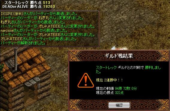 2008y12m23d_214802937.jpg