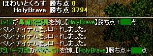 2008y12m25d_215104578.jpg
