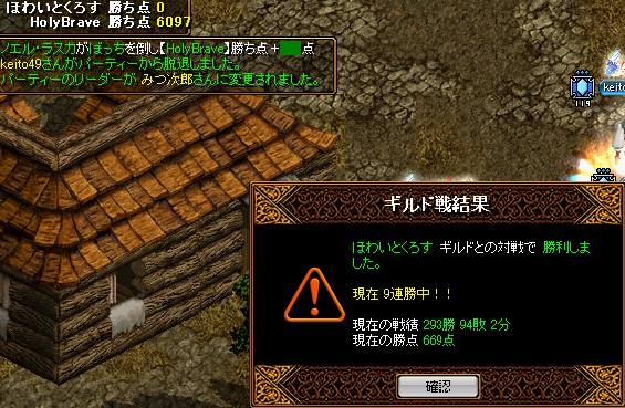 2008y12m25d_215114078.jpg