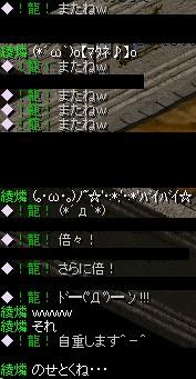 2008y12m7d_203146031.jpg
