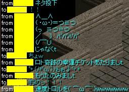 2008y12m7d_203749234.jpg