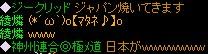 2008y12m7d_203832406.jpg