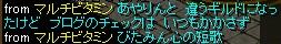2008y12m7d_204154359.jpg